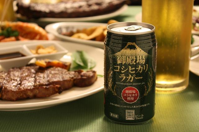 http://mishima-kankou.com/cc4/images/eat/4387.jpg