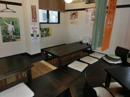 http://mishima-kankou.com/cc4/images/eat/4438.jpg
