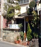 敷島屋旅館