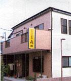 ビジネス旅館 森田