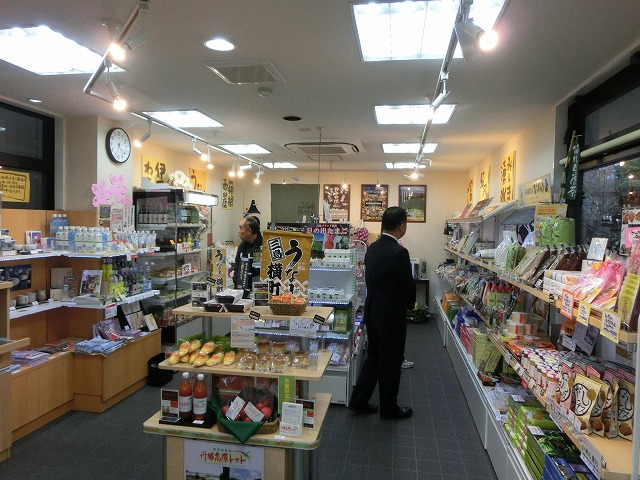 伊豆コレクション 三島駅南口 お土産