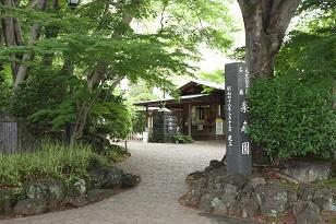楽寿園 正門