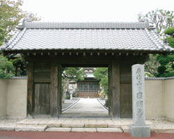 Gate of  Enmyoji Temple